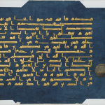 Islamic Art Folio Blue Qur'an MET