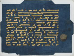 Islamic Art Folio Blue Qur'an MET